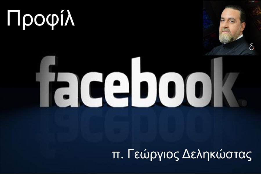 facebookprofile